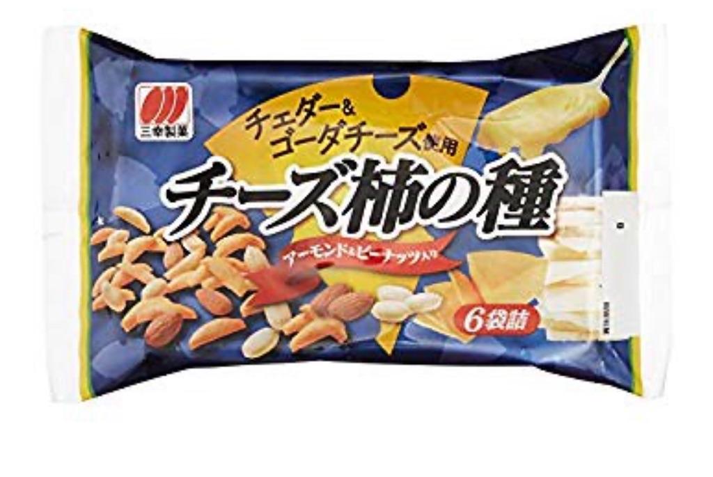 f:id:masanori-kato1972:20200507215614j:image