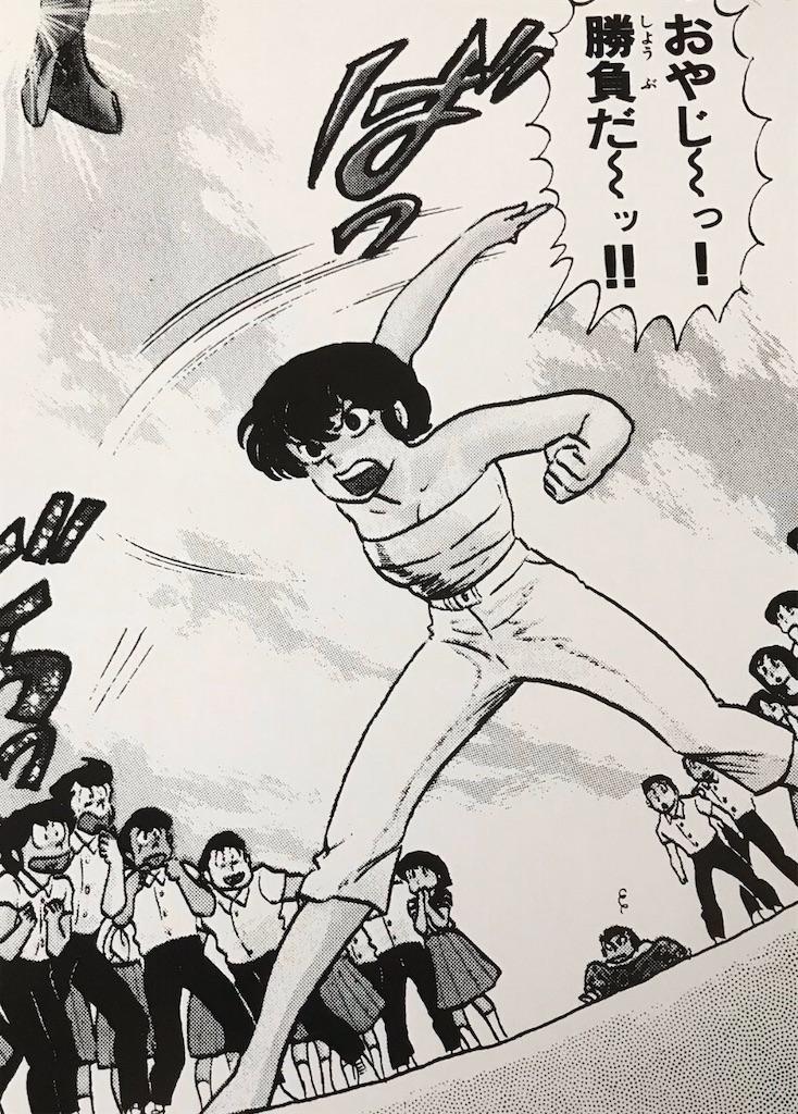f:id:masanori-kato1972:20200514203257j:image
