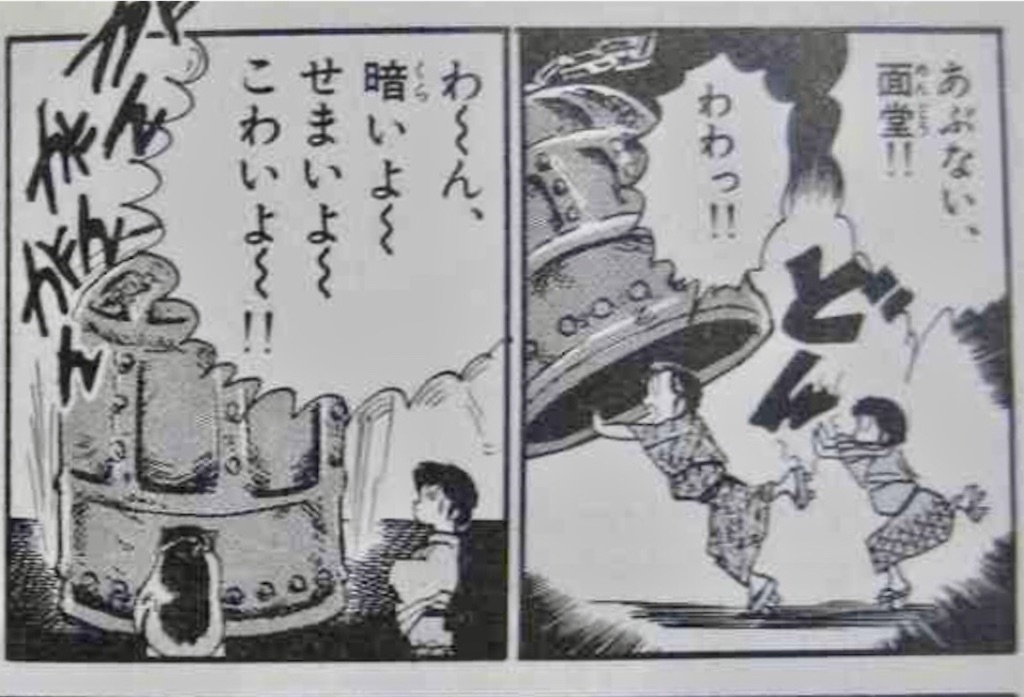 f:id:masanori-kato1972:20200514204037j:image
