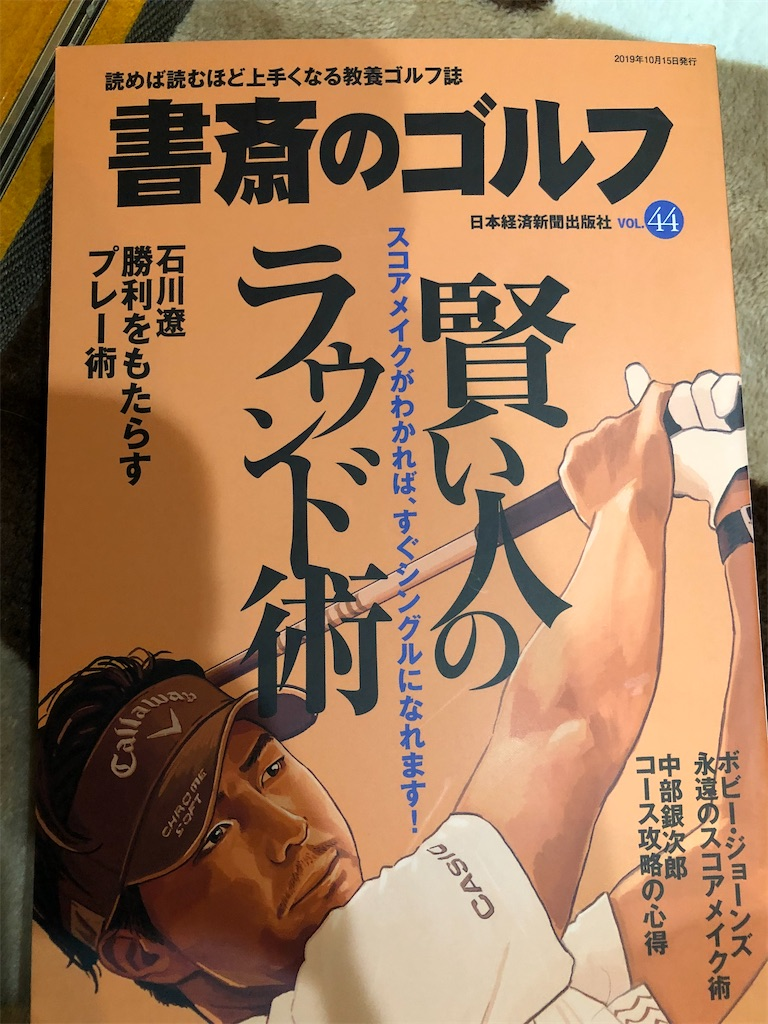 f:id:masanori-kato1972:20200601210253j:image