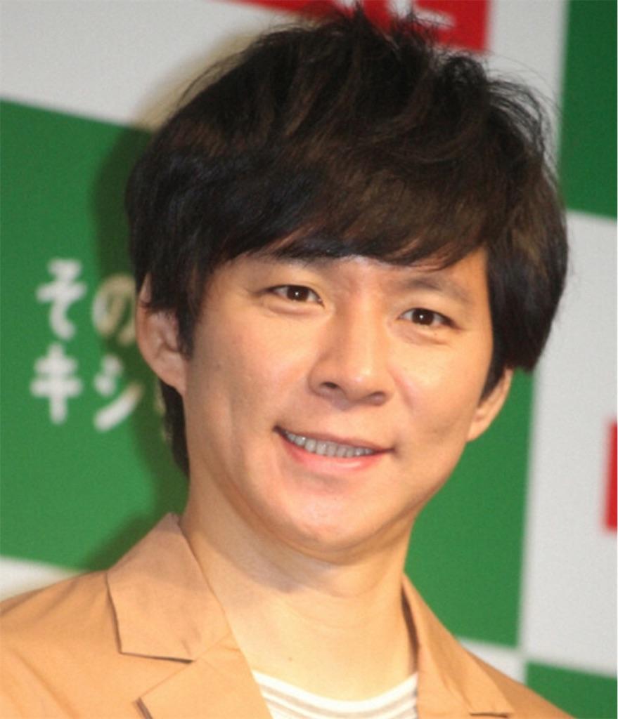 f:id:masanori-kato1972:20200610203506j:image