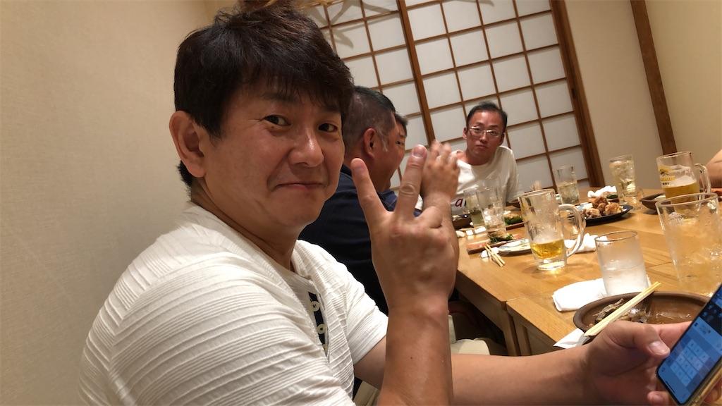 f:id:masanori-kato1972:20200614084922j:image