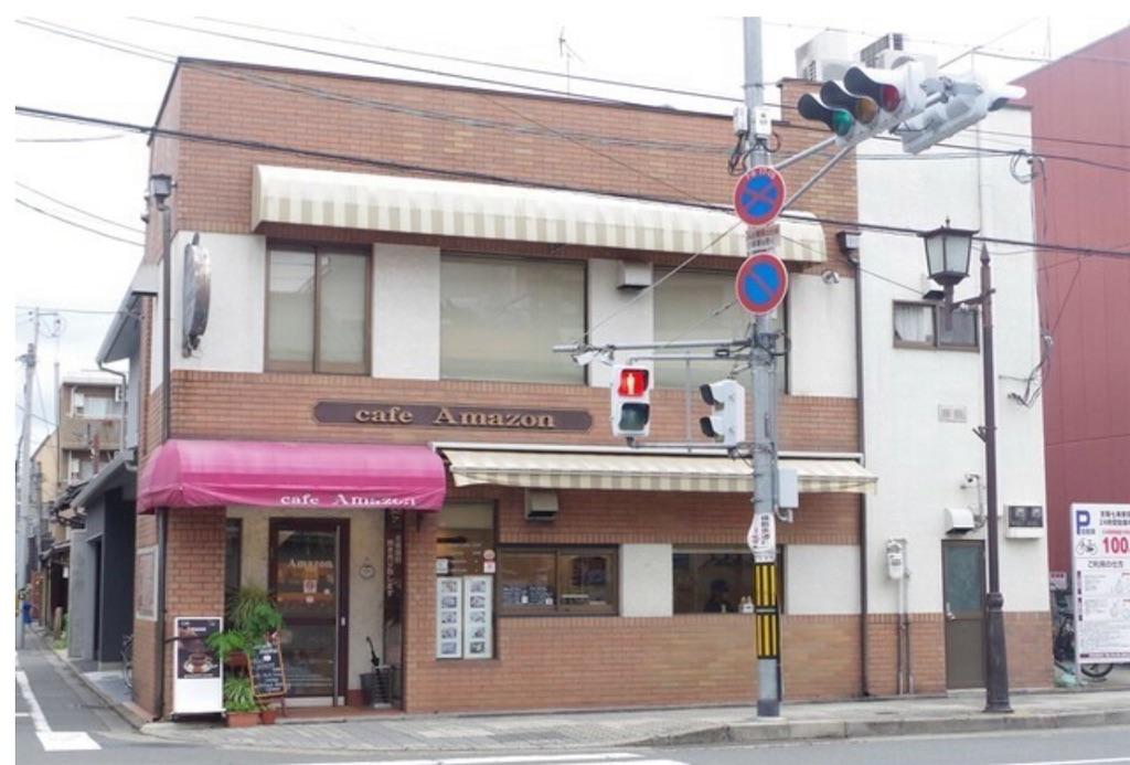 f:id:masanori-kato1972:20200621192012j:image