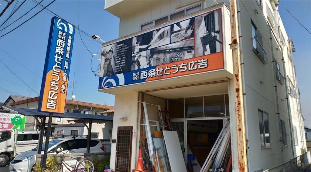 f:id:masanori-kato1972:20200621193359j:image