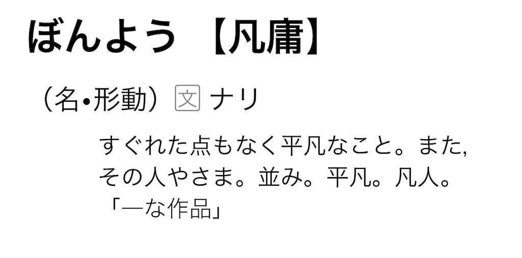 f:id:masanori-kato1972:20200624230918j:image