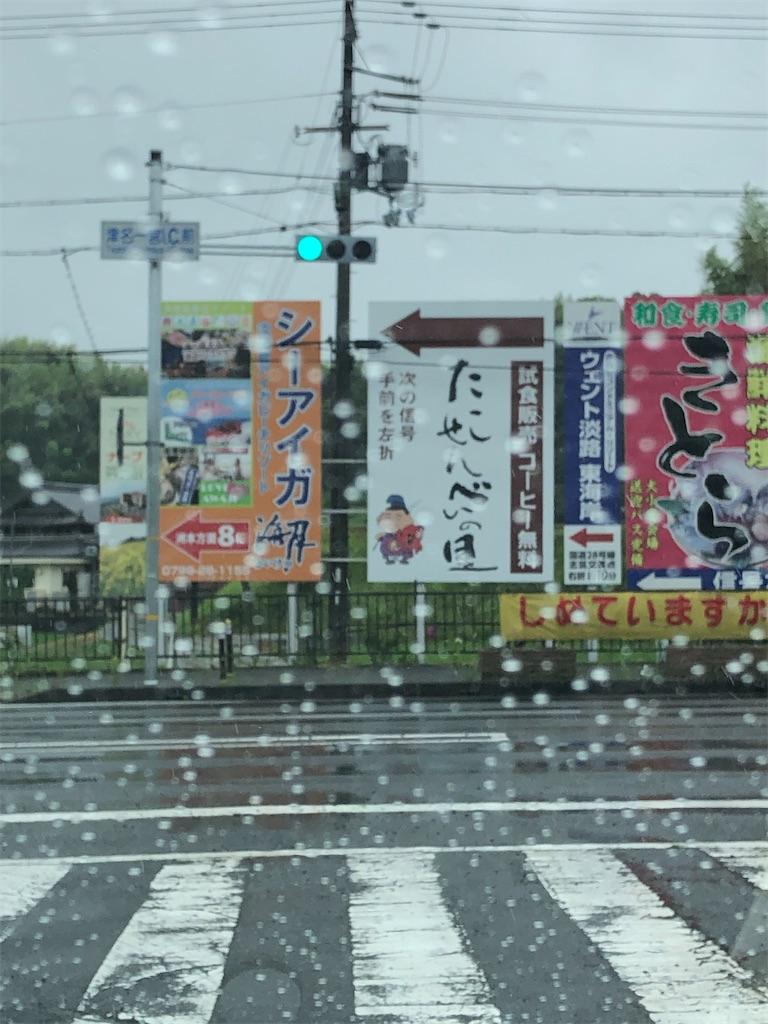 f:id:masanori-kato1972:20200630212311j:image