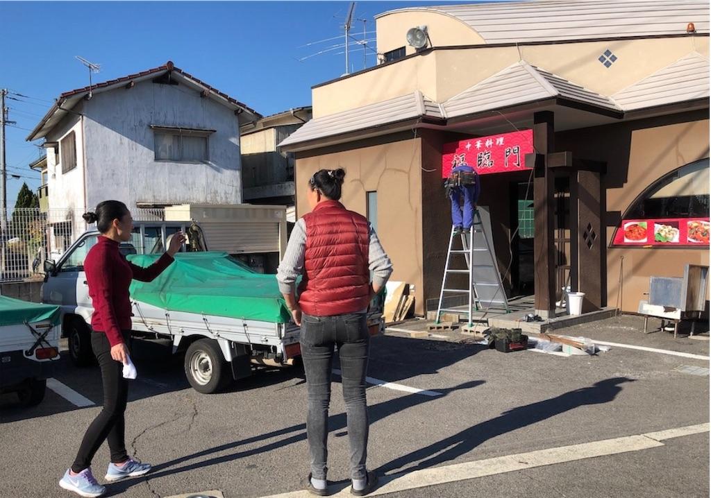 f:id:masanori-kato1972:20200630212804j:image