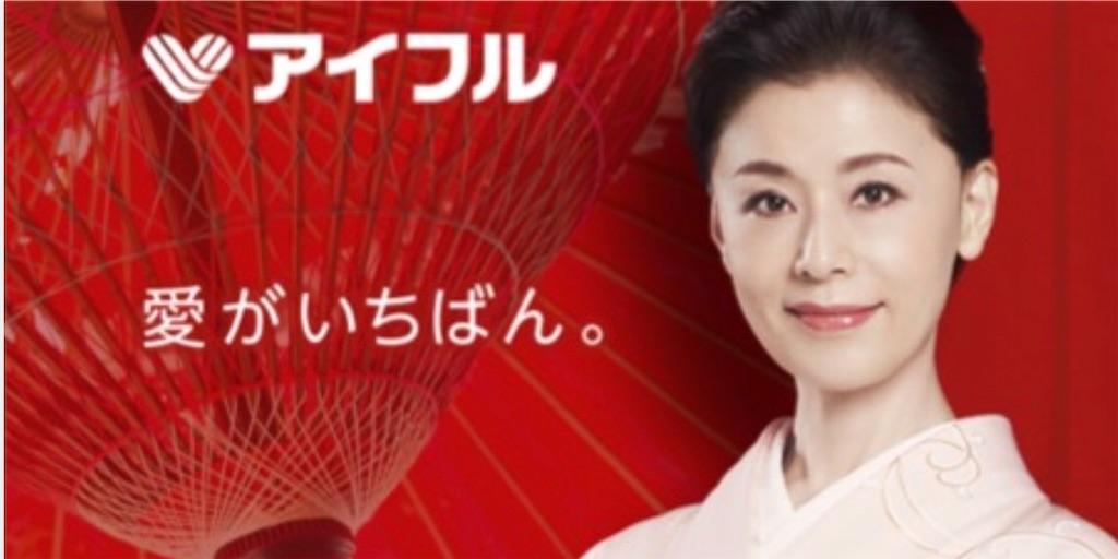 f:id:masanori-kato1972:20200708214804j:image