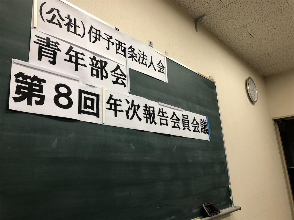 f:id:masanori-kato1972:20200709224139j:image