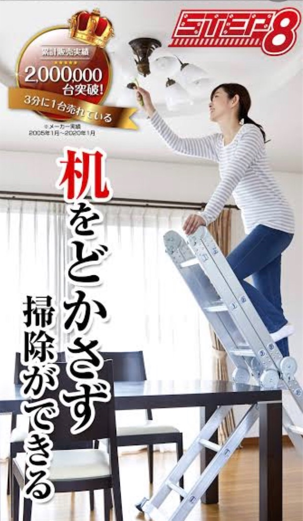 f:id:masanori-kato1972:20200711215426j:image