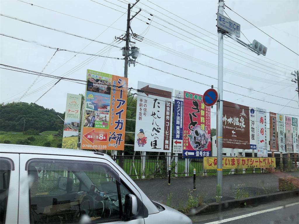 f:id:masanori-kato1972:20200713152308j:image