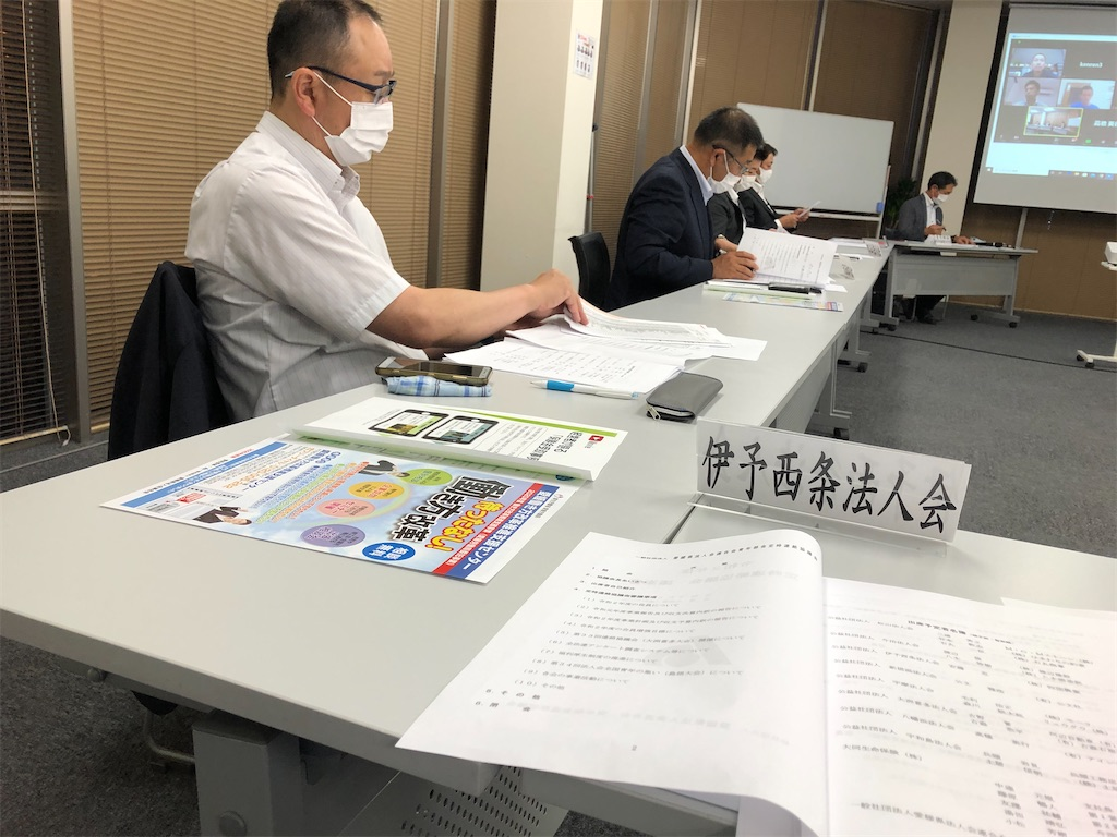 f:id:masanori-kato1972:20200715223831j:image