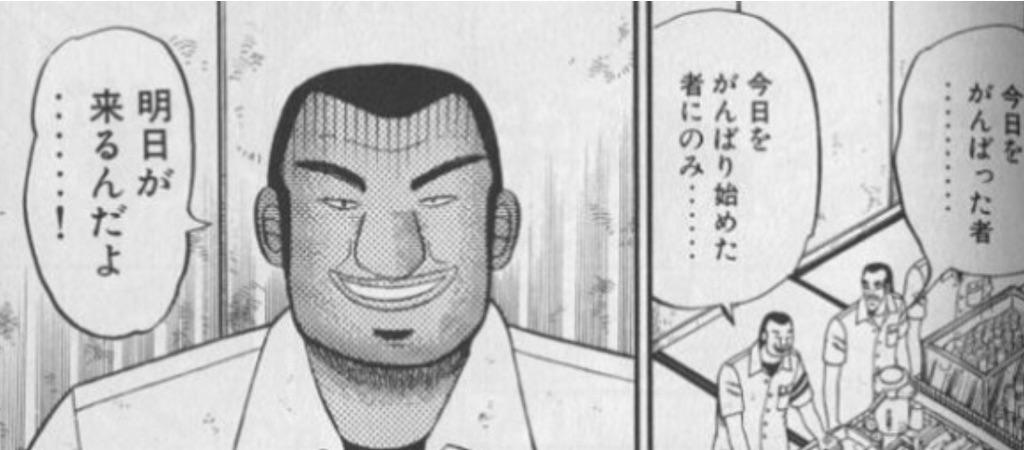 f:id:masanori-kato1972:20200718212456j:image