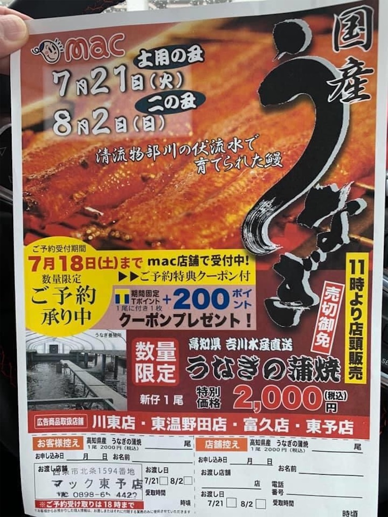 f:id:masanori-kato1972:20200722000628j:image