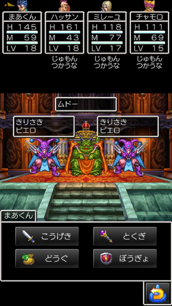 f:id:masanori-kato1972:20200722000849p:image