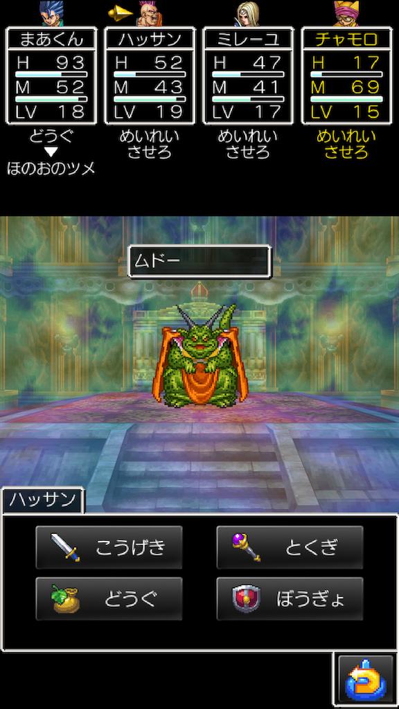 f:id:masanori-kato1972:20200722000902p:image