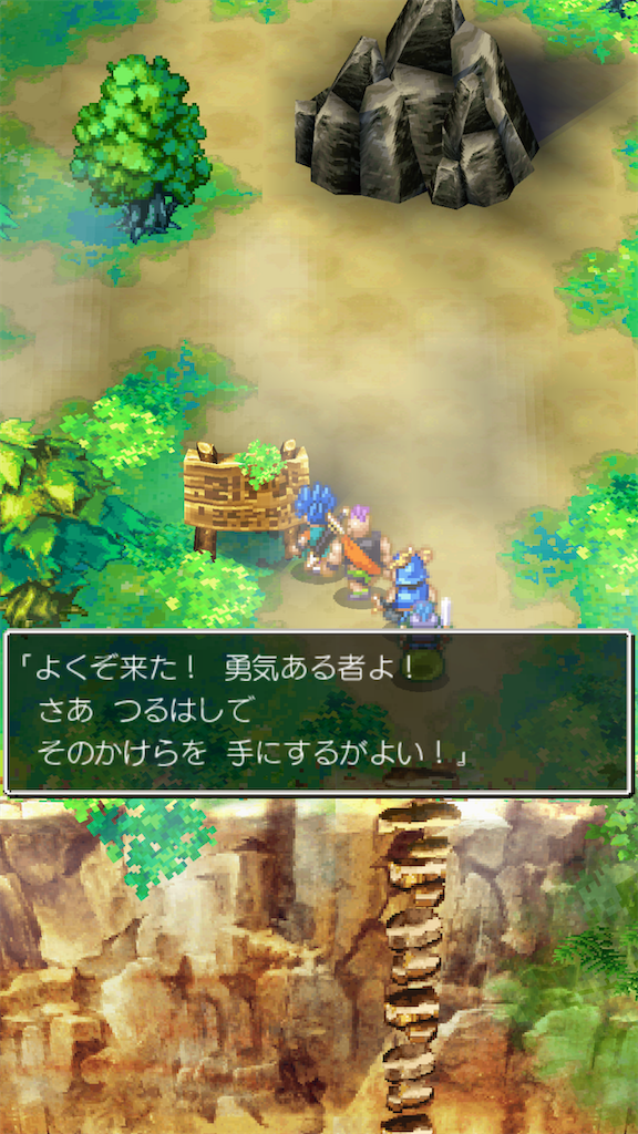 f:id:masanori-kato1972:20200726212259p:image