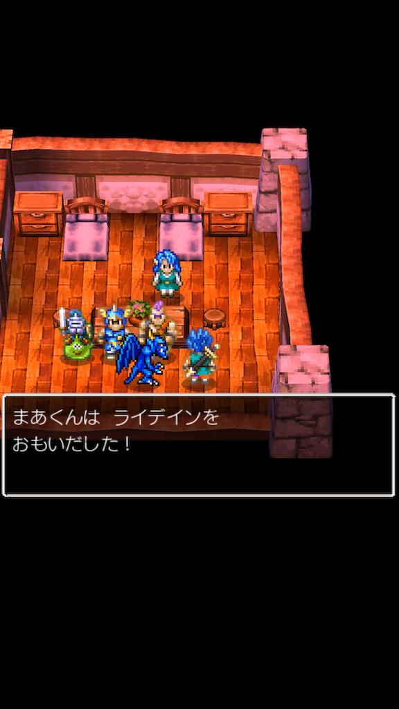 f:id:masanori-kato1972:20200727235952p:image