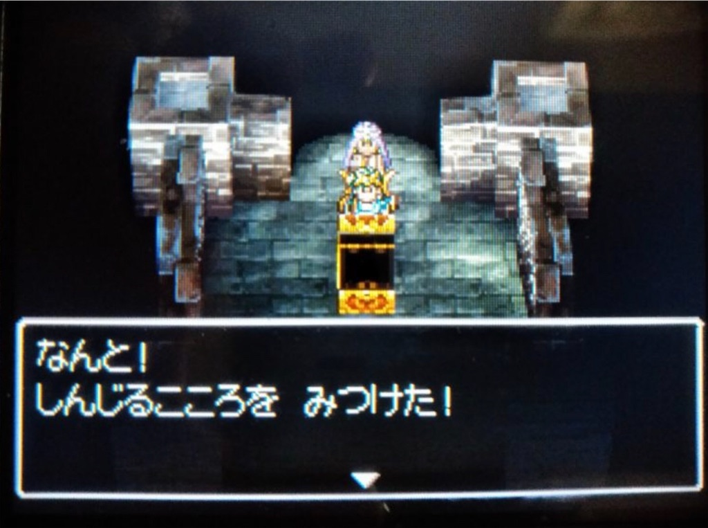 f:id:masanori-kato1972:20200728204010j:image