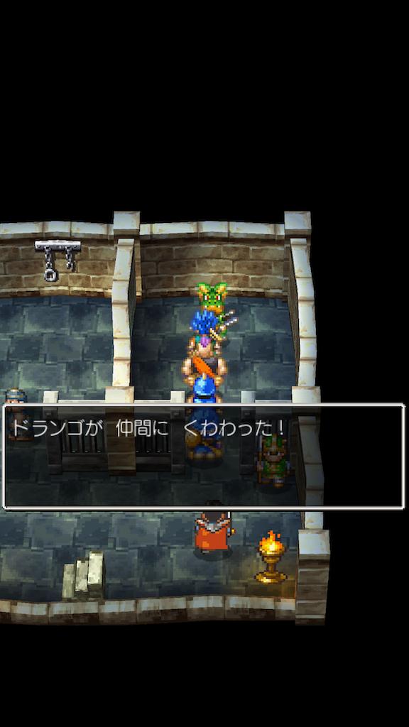 f:id:masanori-kato1972:20200729235647p:image