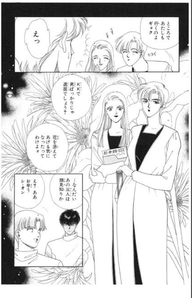 f:id:masanori-kato1972:20200805213612j:image