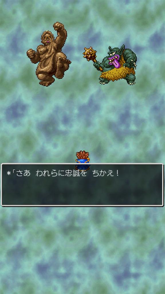 f:id:masanori-kato1972:20200805234446p:image