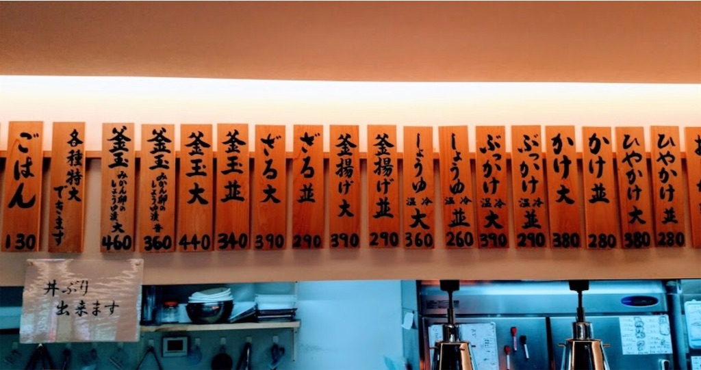 f:id:masanori-kato1972:20200806204650j:image