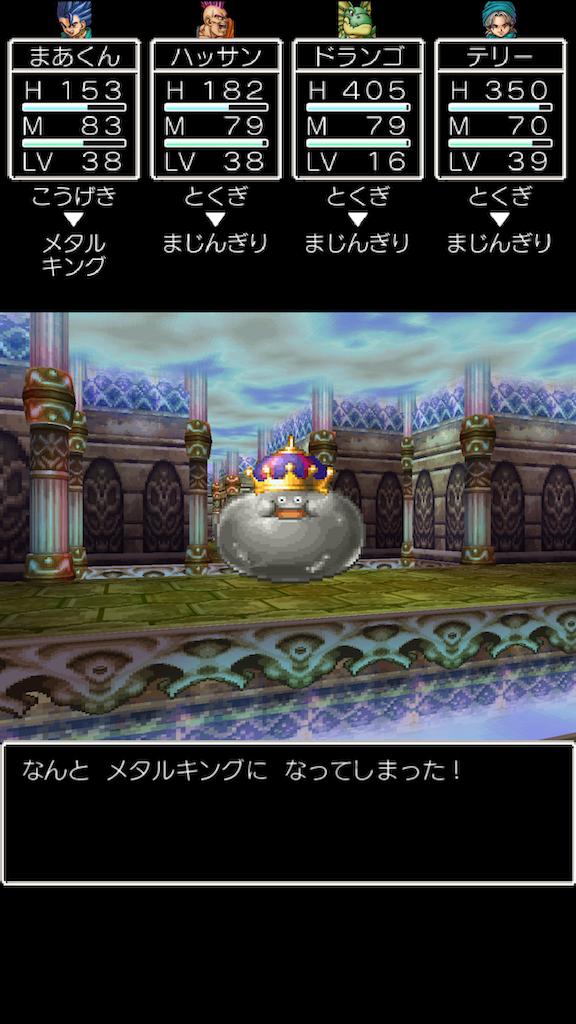 f:id:masanori-kato1972:20200808235524p:image