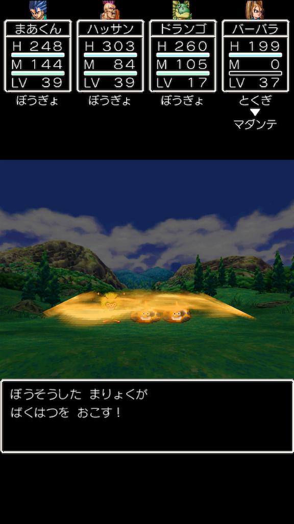 f:id:masanori-kato1972:20200809203906p:image