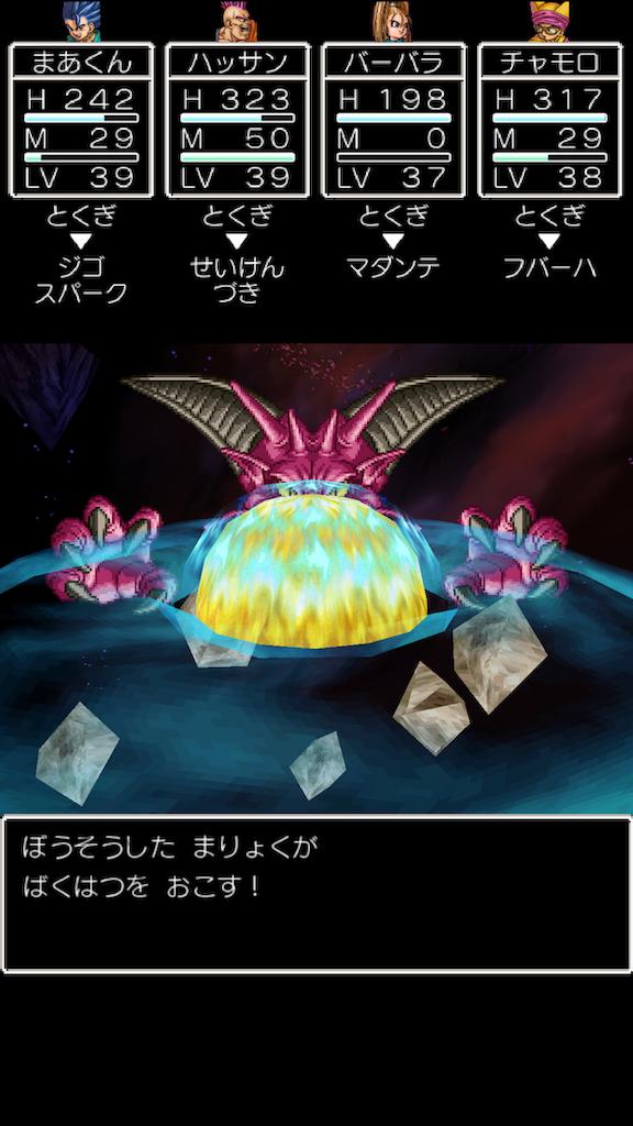 f:id:masanori-kato1972:20200812213145p:image