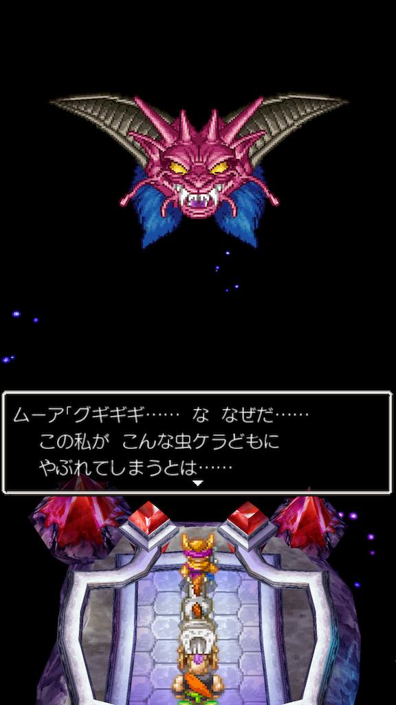 f:id:masanori-kato1972:20200812213221p:image
