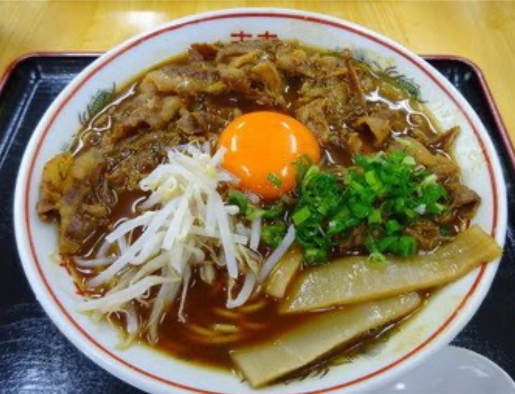 f:id:masanori-kato1972:20200820233905j:image