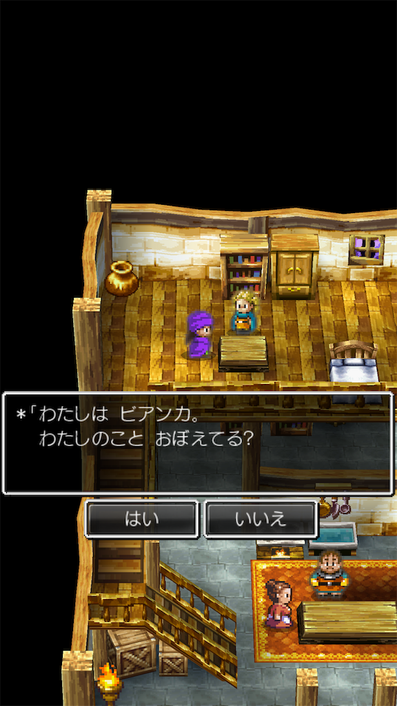 f:id:masanori-kato1972:20200821225303p:image
