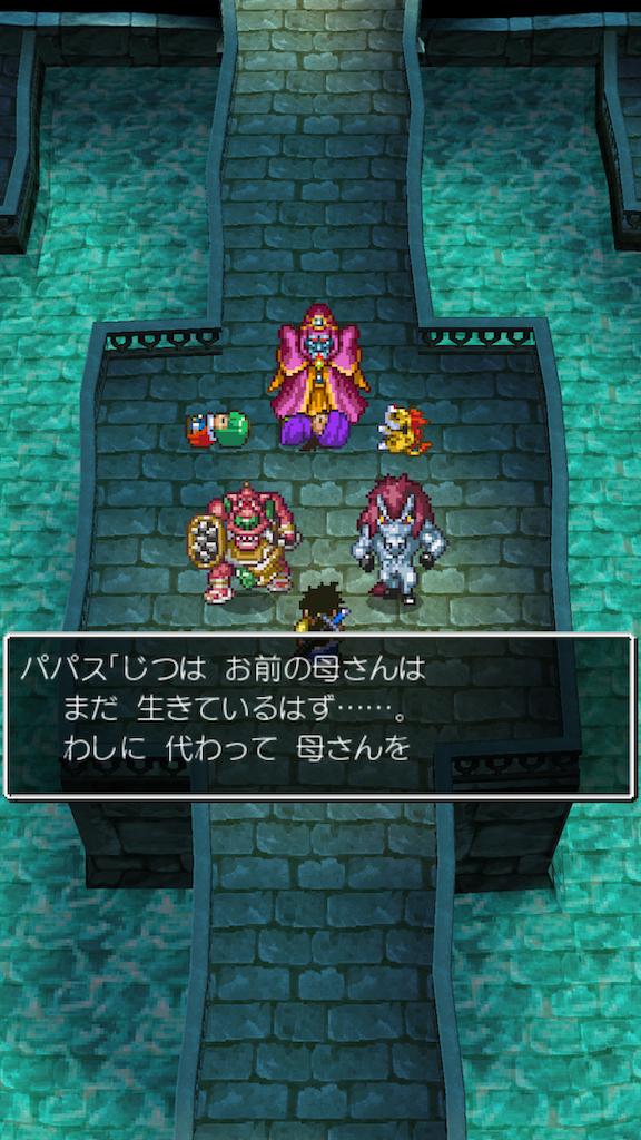 f:id:masanori-kato1972:20200822232517p:image