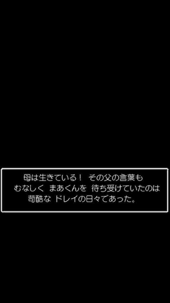 f:id:masanori-kato1972:20200822232551p:image