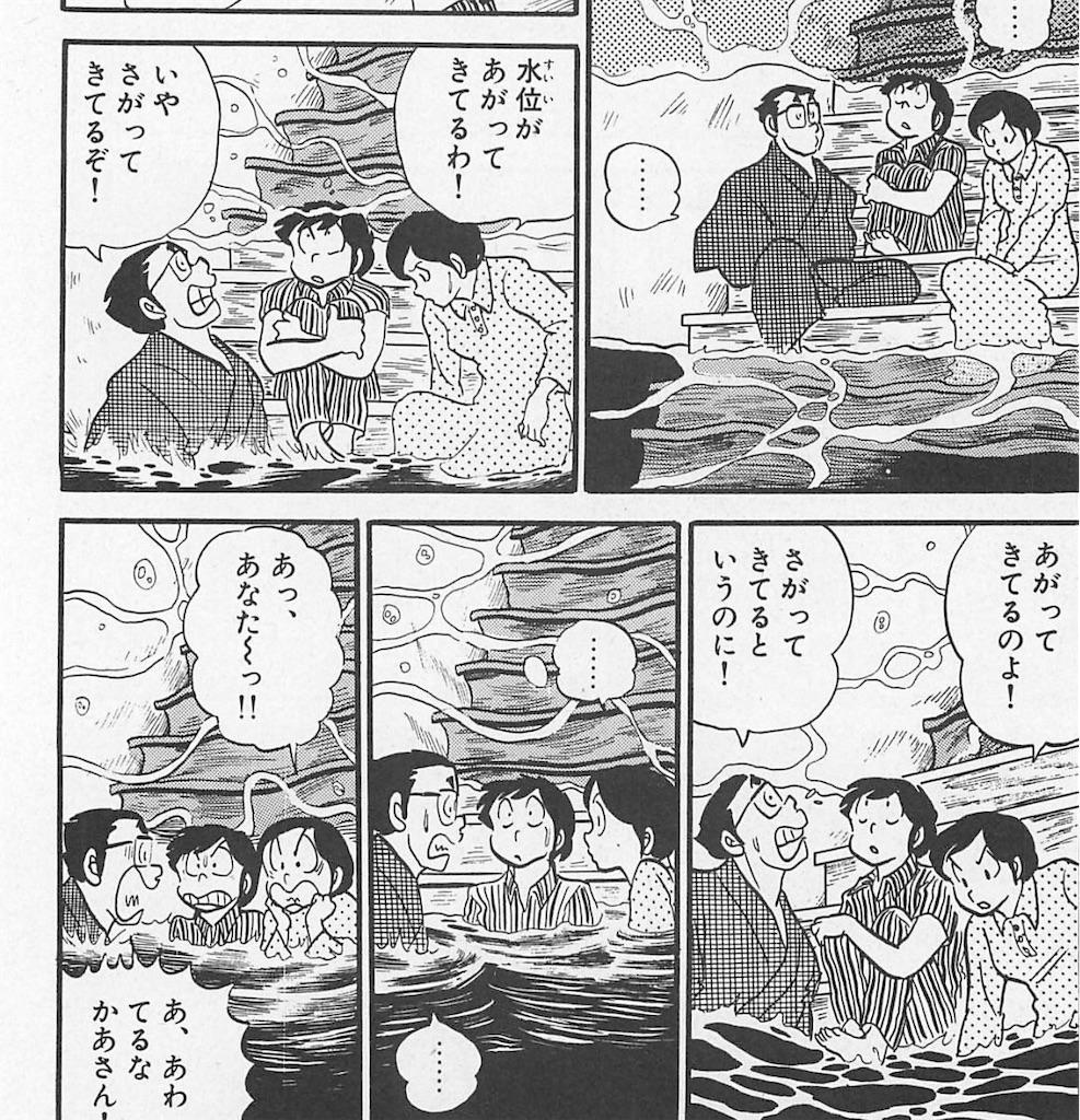 f:id:masanori-kato1972:20200904212241j:image
