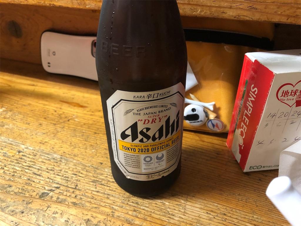 f:id:masanori-kato1972:20200908003750j:image
