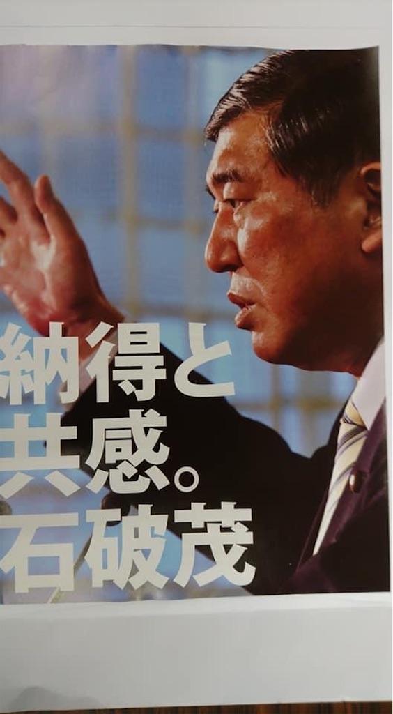 f:id:masanori-kato1972:20200910075004j:image