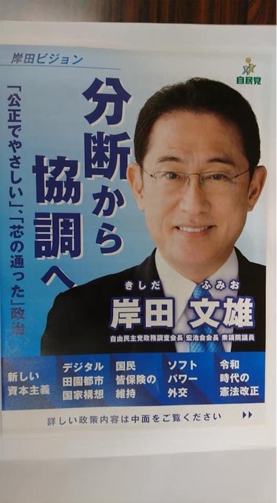 f:id:masanori-kato1972:20200910075008j:image