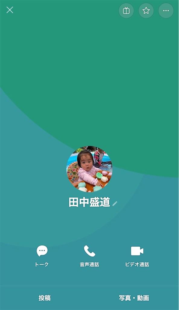 f:id:masanori-kato1972:20200911221842j:image