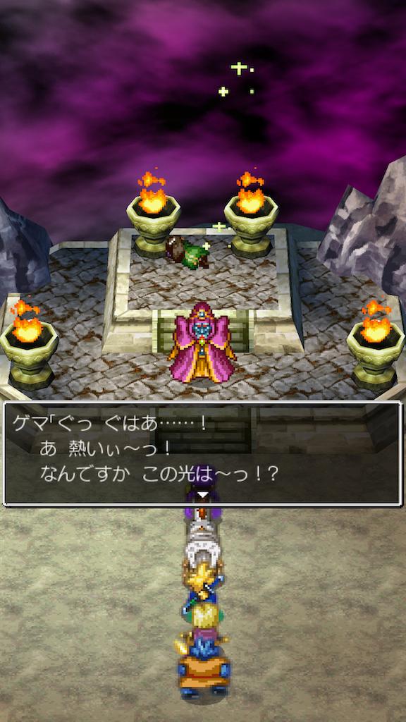f:id:masanori-kato1972:20200912182739p:image