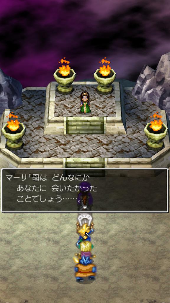 f:id:masanori-kato1972:20200912182807p:image