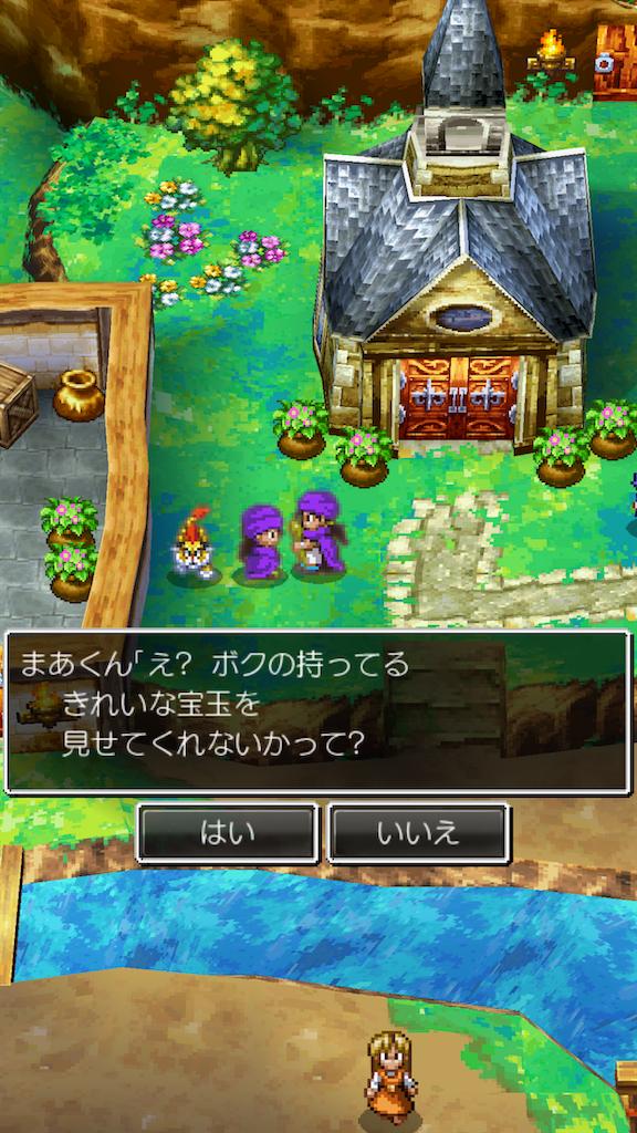f:id:masanori-kato1972:20200912182820p:image
