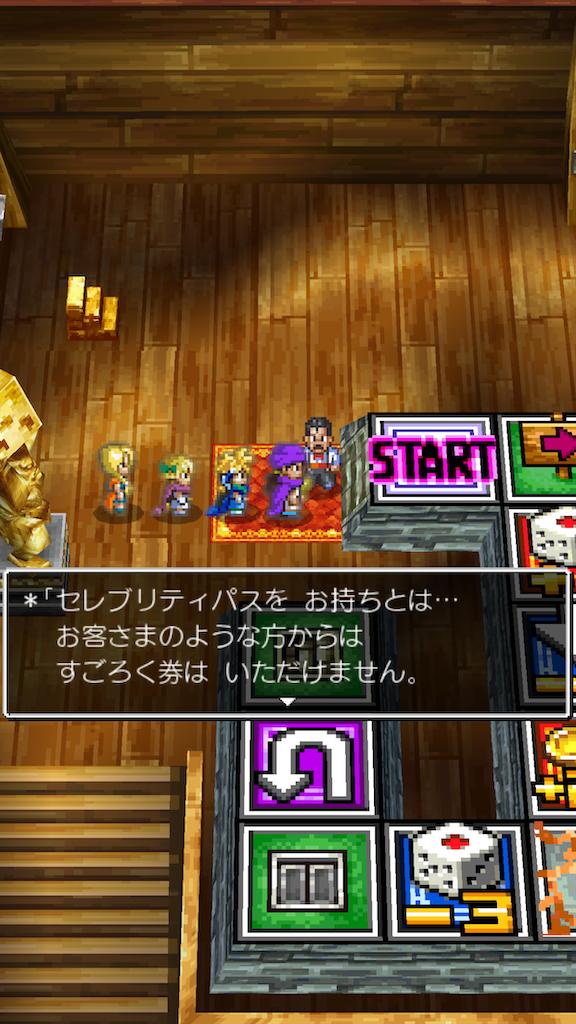 f:id:masanori-kato1972:20200912184306p:image