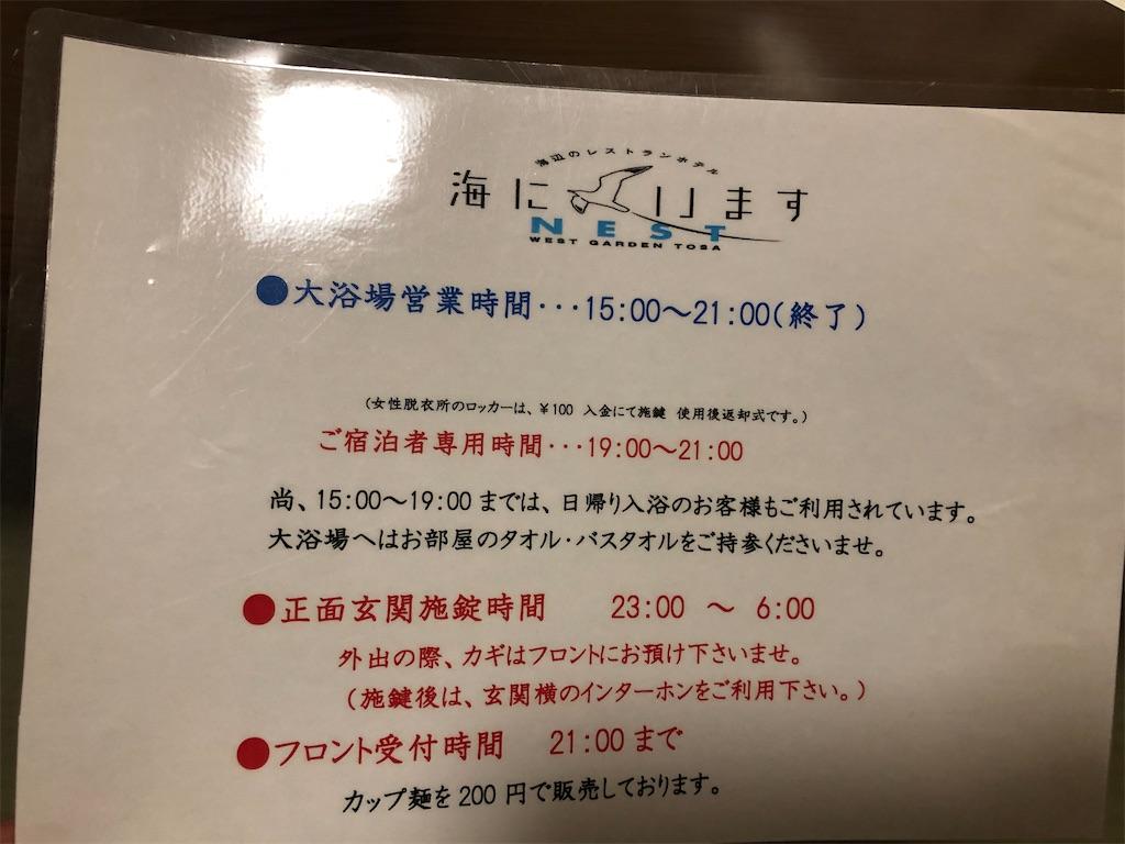 f:id:masanori-kato1972:20200916214955j:image