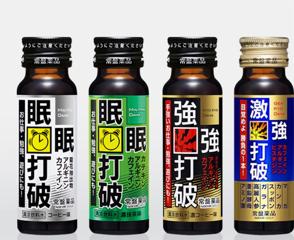 f:id:masanori-kato1972:20200922222458j:image