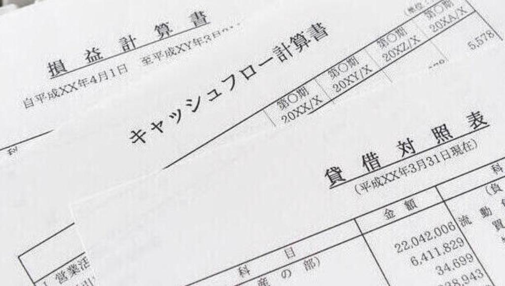 f:id:masanori-kato1972:20200923211436j:image