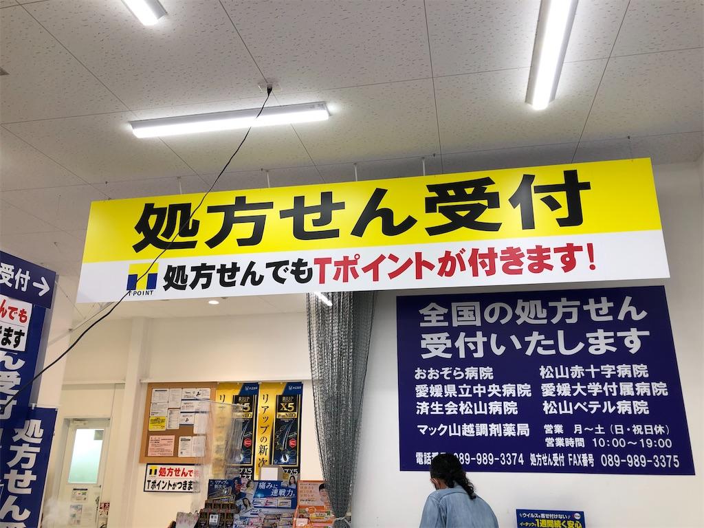 f:id:masanori-kato1972:20200925205149j:image