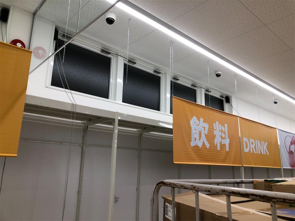 f:id:masanori-kato1972:20200926232002j:image