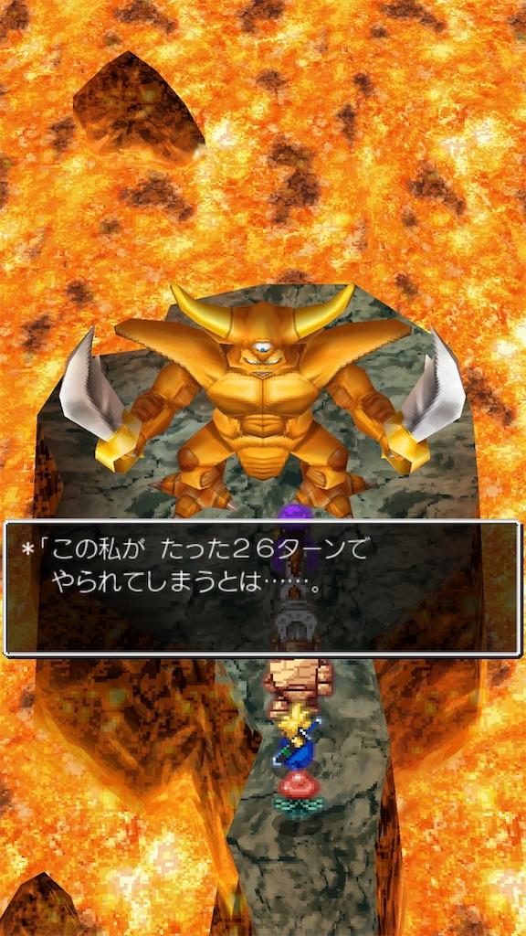 f:id:masanori-kato1972:20200928202111j:image